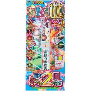 セット花火 プレミアカラー100% NO.3 (10入り)|marutomi-a