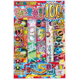 セット花火 プレミアカラー100% NO.6|marutomi-a