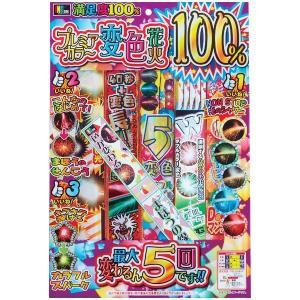 セット花火 プレミアカラー100% NO.8 (10入り)|marutomi-a