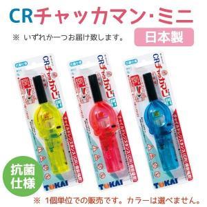 点火具 花火 CRチャッカマンミニ (透明タイプ) (10個入り)|marutomi-a