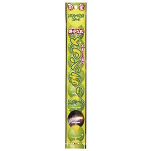 手持ち花火 メロンの香りスパーク 2P (2本入り) marutomi-a