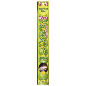 手持ち花火 メロンの香りスパーク 2P (1BOX = 2本入り×10パック) marutomi-a