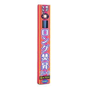 手持ち花火 煙少なめ ロング焚昇スパーク 50P (50本入り)|marutomi-a