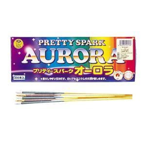 日本製 国産花火 手持ち花火 オーロラ