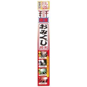 日本製 国産花火 手持ち花火 袋入 おみくじスパーク 4P (1BOX = 4本入り×10パック) marutomi-a