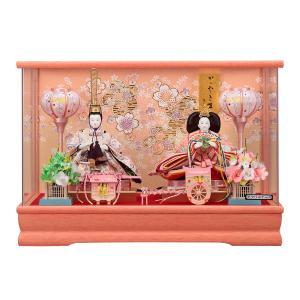 雛人形 菜摘 小三五親王飾 金蘭仕立 アクリルケースオルゴール付