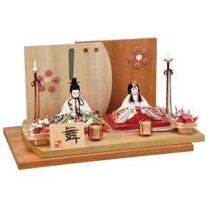 雛人形 コンパクト 木目込み 平安豊久 舞・結梅 親王飾り 木目込み飾り marutomi-a