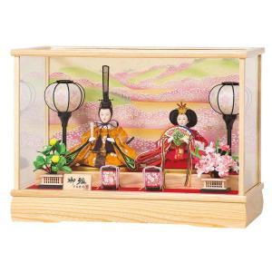 雛人形 コンパクト ケース入り 平安豊久 芽依 芥子 親王 ガラスケース飾り marutomi-a