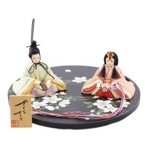 雛人形 コンパクト 木目込み 一秀 さくらさくら 親王飾り 丸盆飾り台 流水に桜|marutomi-a