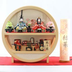 雛人形 コンパクト 木目込み 一秀 桃山雛 親王飾り 1号 薄橙色塗り 木製 円形台飾り|marutomi-a