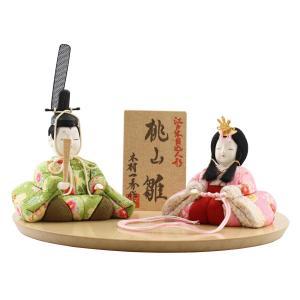 雛人形 コンパクト 木目込み 一秀 親王飾り 桃山雛 0-1号 ハードメイプル突板 半円形敷板|marutomi-a
