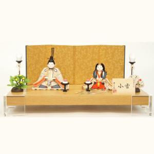 雛人形 コンパクト 木目込み 幸一光作 木目込み雛人形 親王飾り 正絹 小雪|marutomi-a