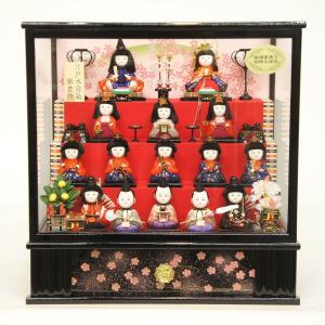 雛人形 木目込みケース 黒枠 15人 オルゴール付