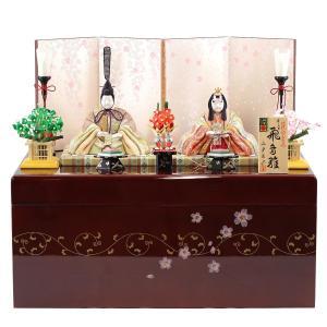 雛人形 コンパクト 木目込み 真多呂作 木目込み雛人形 伝統的工芸産業品 本金 飛鳥雛セット 収納飾り|marutomi-a