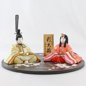 雛人形 コンパクト 木目込み 真多呂作 木目込み雛人形 彩光雛 丸盆飾り台 流水に桜|marutomi-a