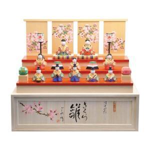 雛人形 コンパクト 木製 南雲工房 伊予一刀彫 さくら雛 十人飾り|marutomi-a