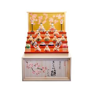 雛人形 コンパクト 木製 南雲工房 伊予一刀彫 さくら雛 十五人飾り(小)|marutomi-a