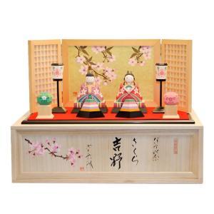 雛人形 コンパクト 木製 南雲工房 伊予一刀彫 さくら吉野|marutomi-a