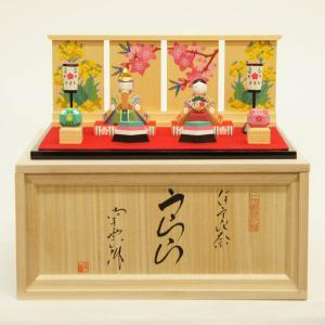 雛人形 コンパクト 木製 南雲工房 伊予一刀彫 伊予比奈 うらら 親王飾り|marutomi-a