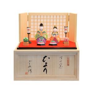 雛人形 コンパクト 木製 南雲工房 伊予一刀彫 ひより|marutomi-a