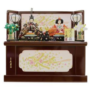 雛人形 コンパクト 収納 久月 衣裳着 収納親王飾り 三五親王|marutomi-a