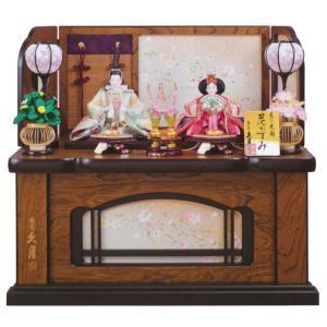 雛人形 コンパクト 収納 久月作 着付 光園 衣裳着 収納親王飾り 小三五親王 花がすみ|marutomi-a