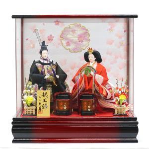 雛人形 コンパクト ケース入り 久月 衣裳着 小三五親王 立雛 アクリルケース飾り marutomi-a