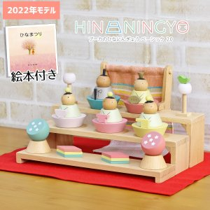雛人形 三段 3段 徳永こいのぼり 木製 プーカのひなにんぎょう BASIC ベーシック 2021年モデル 三段五人飾り 毛せん付き|marutomi-a