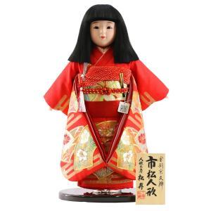 雛人形 ひな祭り 松寿作 市松人形 金彩京友禅 お印 marutomi-a