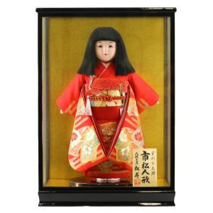 雛人形 ひな祭り 松寿作 市松人形 金彩京友禅 お印 ケース入り (HB9) marutomi-a