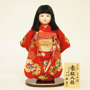 雛人形 ひな祭り 松寿作 市松人形 正絹一越手刺繍 花の丸 雲本仕立・練胴・本結帯 marutomi-a