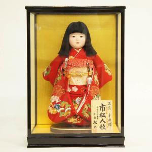 雛人形 ひな祭り 松寿作 市松人形 正絹一越手刺繍 花の丸 雲本仕立・練胴・本結帯 ケース入り (HB9) marutomi-a