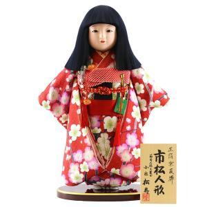 雛人形 ひな祭り 松寿作 市松人形 正絹金通し京友禅赤 梅 marutomi-a