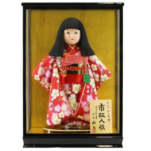 雛人形 ひな祭り 松寿作 市松人形 正絹金通し京友禅赤 梅 ケース入り (HB9) marutomi-a
