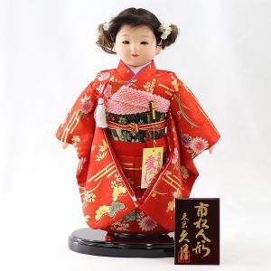 久月 市松人形 愛ちゃん|marutomi-a
