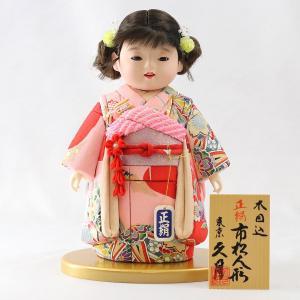 久月 木目込 正絹 市松人形|marutomi-a