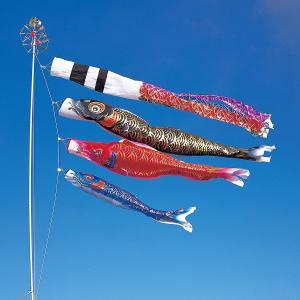 こいのぼり 庭用 煌鯉 3m 6点セット DXどこでもスタンドセット (吹流し 鯉3匹 庭園用スタンド・ポール付き) ナイロン製 家紋・名入れ対応|marutomi-a