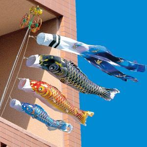 こいのぼり ベランダ用 元気鯉 1.5m 6点セット 格子取り付け金具セット (吹流し 鯉3匹 格子取付用金具・ポール付き) ポリエステル製 撥水加工 家紋・名入れ対応 marutomi-a