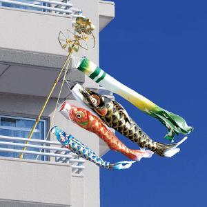 こいのぼり ベランダ用 凛風 2m 6点セット NDWベランダスタンドセット (吹流し 鯉3匹 万能スタンド・ポール付き) ポリエステル製 撥水加工 家紋・名入れ対応|marutomi-a