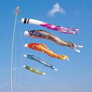 こいのぼり 庭用 空鯉 5m 7点セット 大型/ポール別売り (吹流し 鯉4匹) ポリエステル製 撥水加工 家紋・名入れ対応|marutomi-a