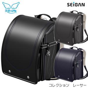 【2021年5月末頃出荷予定】 ランドセル 天使のはね コレクション レーサー 2022年Newモデル セイバン RND-CN22B 男の子 新品|marutomi-a