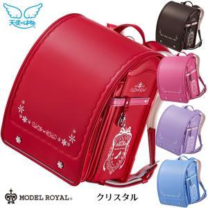 ランドセル 女の子 天使のはね モデルロイヤル クリスタル 日本製 2021年度モデル ランドセル RND-MR19G|marutomi-a