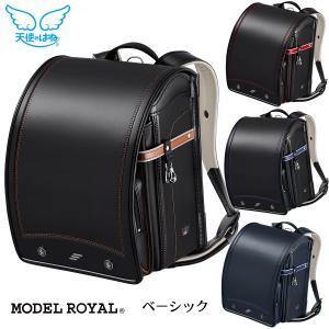 【2021年5月末頃出荷予定】 ランドセル 天使のはね モデルロイヤル ベーシック 2022年モデル セイバン RND-MR21B 男の子 新品|marutomi-a