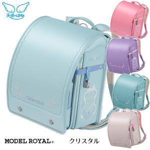 【2021年5月末頃出荷予定】 ランドセル 天使のはね モデルロイヤル クリスタル 2022年Newモデル セイバン RND-MR22G 女の子 新品|marutomi-a