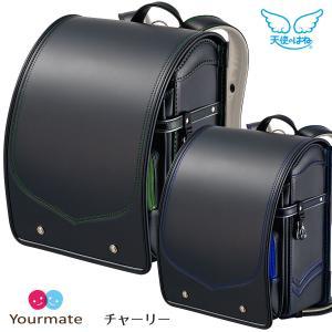 【2021年5月末頃出荷予定】 ランドセル 天使のはね ユアメイト チャーリー 2022年モデル セイバン RND-YM20B 男の子 新品|marutomi-a