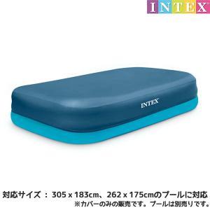 ■商品名:レクタンギュラー プールカバー ■メーカー:INTEX (インテックス) ■商品番号:SW...