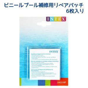 補修用品 リペアパッチ(6枚入り) INTEX (インテックス) marutomi-a