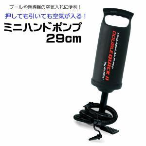 ポンプ 空気入れ ダブルクイックI ハンドポンプ 29cm INTEX (インテックス)|marutomi-a