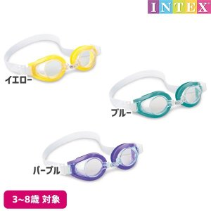 水中眼鏡 プレイゴーグル INTEX (インテックス) marutomi-a