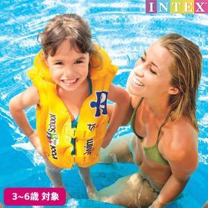 ベスト デラックススイムベスト プールスクール ステップ2 INTEX (インテックス)|marutomi-a